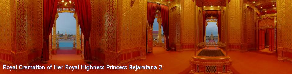 Royal Cremation of Her Royal Highness Princess Bejaratana 2