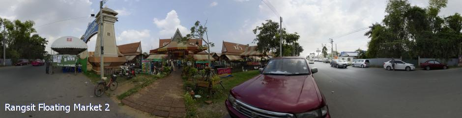 Rangsit Floating Market 2