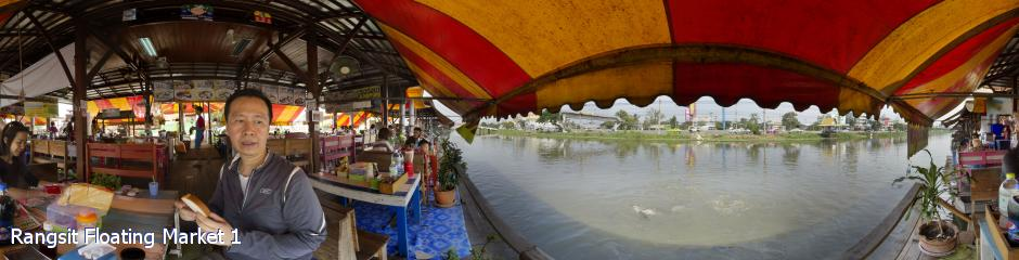 Rangsit Floating Market 1